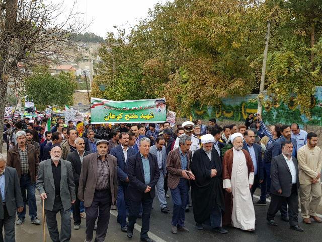 راهپیمایی ضد استکباری یومالله ۱۳ آبانماه در شهر کیلان برگزار شد