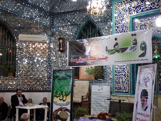 محفل انس با قرآن کریم در امامزاده شمس الدین محمد (ع) شهر دماوند برگزار شد+تصاویر