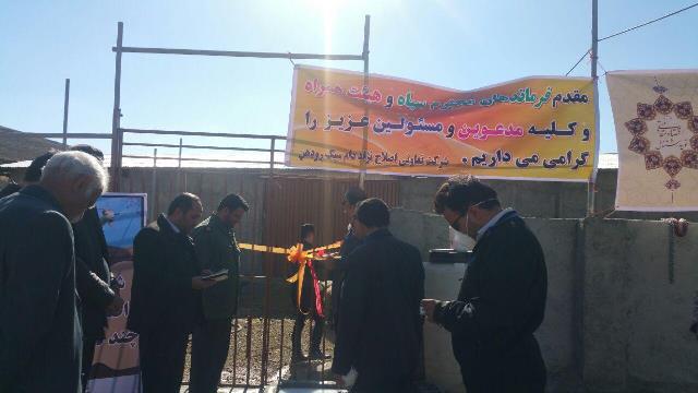 افتتاح و بهرهبرداری از شرکت تعاونی پرورش و اصلاح نژاد دام سبک در منطقه تجرک رودهن