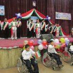 برگزاری جشن معلولان