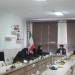 نشست اداره بهزیستی