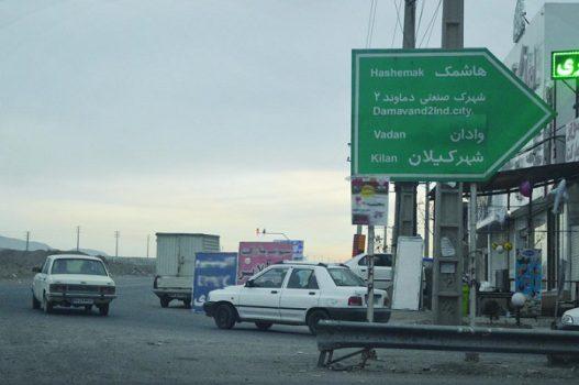جاده صالحآباد دماوند؛ محور خطر در مسیر بیتفاوتی مسئولان