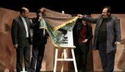 معرفی ۲۶ اثر هنری به دبیرخانه جشنواره «فصل تئاتر دماوند»
