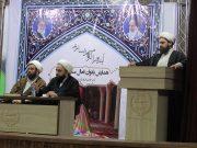 نخستین همایش «بانوان و مسجد» در شهرستان دماوند برگزار شد