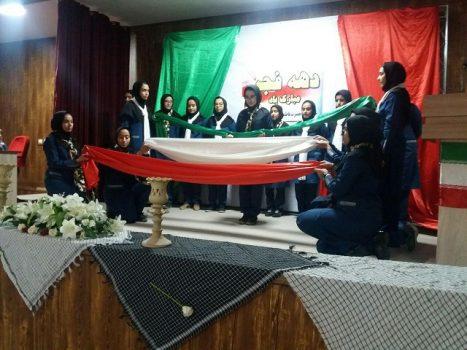 برگزاری «همایش والفجر» در شهرستان دماوند