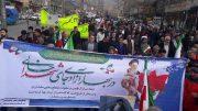 راهپیمایی یومالله ۲۲ بهمن در شهر آبعلی برگزار شد