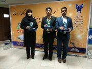 کسب سه عنوان برتر کشوری از سوی دانشجویان دانشگاه آزاد دماوند/ فصلنامه دانشجویی سپند از دانشگاه آزاد دماوند موفق به کسب رتبهاولشد