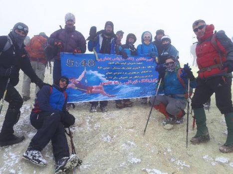 صعود کوهنوردان شهرستان دماوند به دو قله ۴۰۵۰ و ۳۹۴۵ متری تفتان