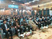 نشست علمی و تخصصی ایثار اجتماعی در رودهن برگزار شد