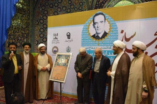 برگزاری مراسم بزرگداشت خیر مسجدساز حاج «میرزا عبدالله توسلی» در دماوند