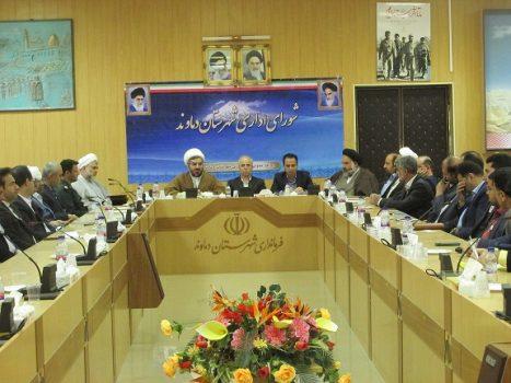 برگزاری اولین نشست شورای اداری شهرستان دماوند در سال ۹۷
