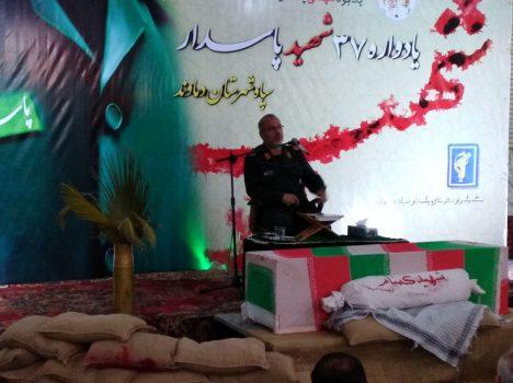 برگزاری یادواره ۳۷ شهید پاسدار در دماوند/ سردار  شاهچراغی در دماوند: آمریکا با وجود عربدهکشیها به ایران التماس میکند