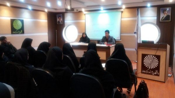 برگزاری نخستین سمینار تخصصی تنظیم قرادادها در رشته حقوق در دانشگاه پیام نور مرکز دماوند