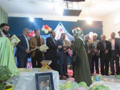 برپایی مراسم ضیافت الهی در مرکز بهزیستی شبانهروزی حورا رودهن