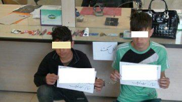 دستگیری ۲ نفر سارق کیفقاپ در بخش رودهن/سارقان به ۷ فقره سرقت اعتراف کردند