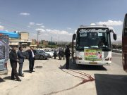 اعزام ۱۲۵۰ زائر از شهرستان دماوند به مرقد مطهر امام خمینی (ره)