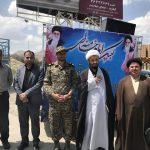 اعزام زایر به مرقد امام راحل