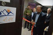 مرکز فیزیوتراپی پرشین در دماوند افتتاح و راهاندازی شد