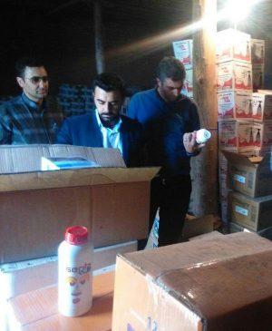 احتکار کود و سم شیمیایی در آبسرد احتکار کود و سم شیمیایی در آبسرد