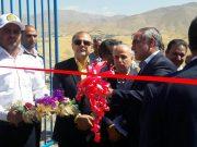 مخزن آب شرب ۵ هزار مترمکعبی مسکن مهر مهرآباد رودهن افتتاح و بهرهبرداری شد