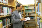 افتتاح و راهاندازی کتابخانه مسجد صاحبالزمان (عج) شهرک فرهنگیان گیلاوند/ روند تکمیل کتابخانه پیمان دماوند در دست اقدام است
