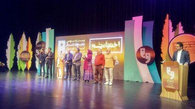 بعد از ۲۰ سال یک نمایش از دماوند و رودهن به جشنواره فجر راه یافت
