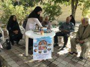 برگزاری نشست آموزشی و تکریم سالمندان در شهر آبسرد
