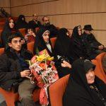 اداره فرهنگ و ارشاد اسلامی دماوند