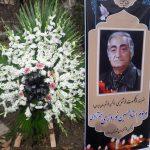 تشییع پیکر استاد حسین نوروزی احمدآبادی در دماوند