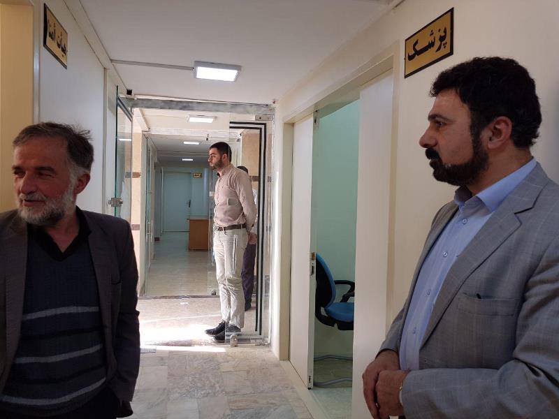 درمانگاه تخصصی بیمارستان حضرت فاطمه دماوند