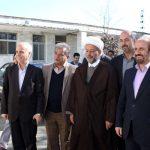 مرکز توانبخشی شهید فیاض بخش آبسرد