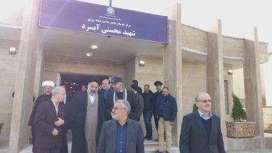تصویر از به مناسبت دهه فجر صورت گرفت؛  افتتاح ساختمان جدید مرکز خدمات جامع سلامت شهید محسنی شهر آبسرد + تصاویر
