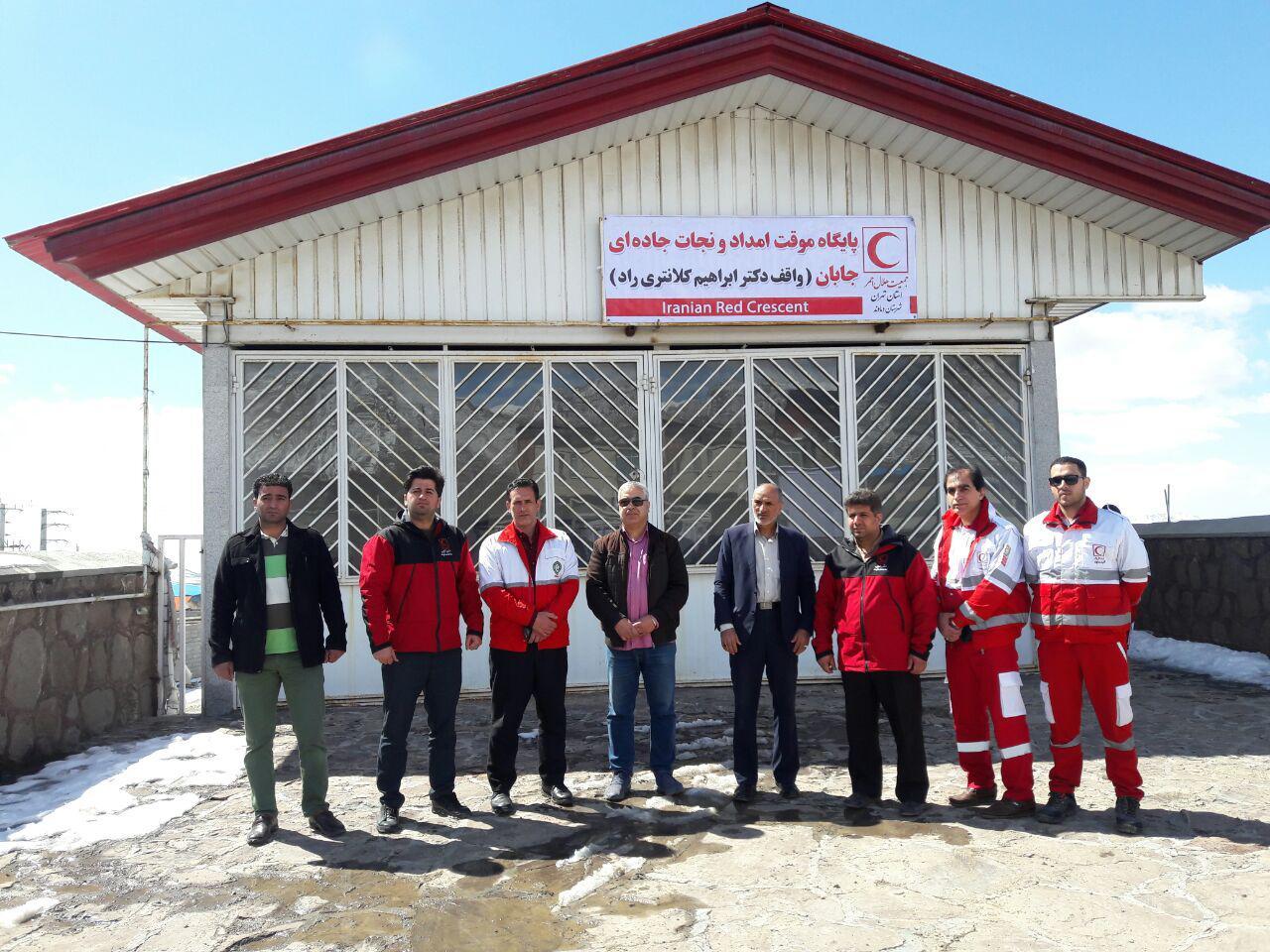 افتتاح و راهاندازی پایگاه موقت امداد و نجات جادهای جابان (1)