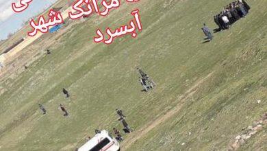 تصویر از نزاع اتباع افغانستانی در محله مرانک شهر آبسرد سه مجروح برجای گذاشت