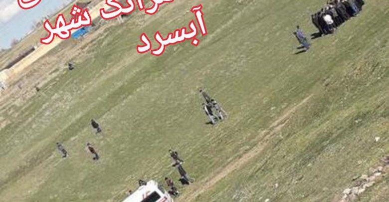 نزاع اتباع افغانستانی در محله مرانک شهر آبسرد سه مجروح برجای گذاشت