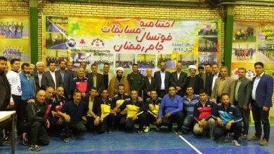 تصویر از قهرمانی تیمهای بخشداری مرکزی دماوند و نگین دیمه فیروزکوه در مسابقات فوتسال جام رمضان شهر آبسرد