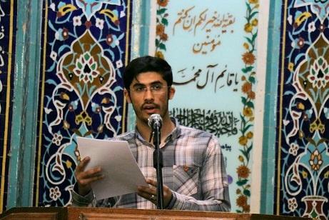 محمد خطیب دماوندی مسئول سیاسی بسیج دانشجویی دانشگاه شهید بهشتی