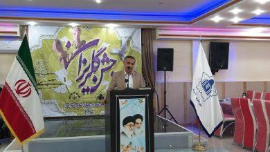 تصویر از جمعآوری ۳۵۴ میلیون تومان در جشن گلریزان کمک به زندانیان در شهر آبسرد