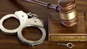 تصویر از احتمال صدور حکم نهایی رئیس شورای شهر رودهن در هفته آینده/ در صورت اثبات جرم عضویت وی در شورا معلق میشود