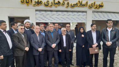 تصویر از همزمان با دهمین روز از دهه مبارک فجر انجام شد؛  افتتاح ساختمان شورای اسلامی و دهیاری مهرآباد رودهن