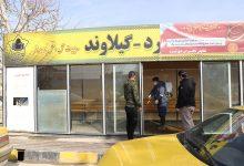 تصویر از شستشو و ضدعفونی کردن ناوگان عمومی شهر آبسرد