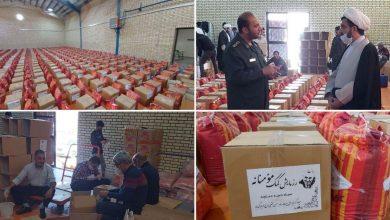 تصویر از آمادهسازی ۱۰۰۰ بسته معیشتی توسط گروه جهادی سپاه ناحیه مقاومت بسیج دماوند