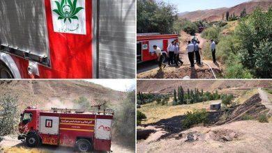 تصویر از مهار آتشسوزی گسترده در حاشیه سد خاکی زیارت شهر کیلان