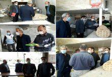 تصویر از اخطار پلمب به ۳ واحد نانوایی در منطقه گیلاوند به علت تخلفات صنفی و بهداشتی