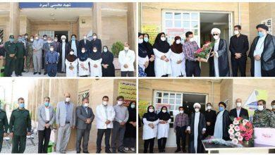 تصویر از تجلیل از مدافعان سلامت شهر آبسرد در هفته دفاع مقدس