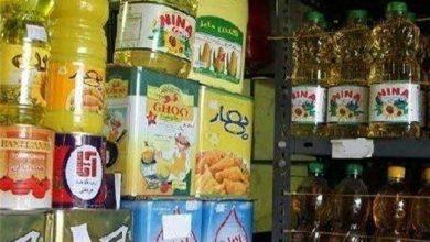 تصویر از گلایه شهروندی از کمبود روغن جامد در شهرستان دماوند و عرضه آن با قیمت بالا
